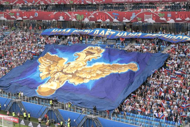 Das Finale des Confed Cup 2017 zwischen Chile und Deutschland wurde in St. Petersburg ausgetragen. Quelle: Wikimedia Commons